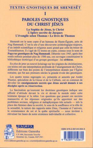 Paroles gnostiques du Christ Jésus