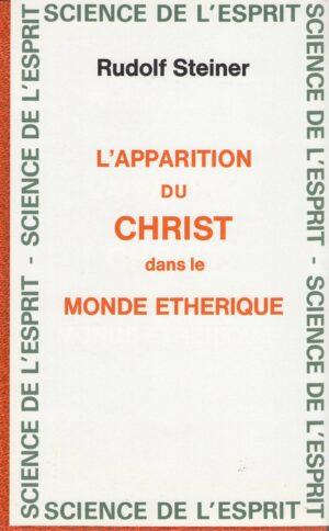 L'apparition du Christ dans le monde éthérique
