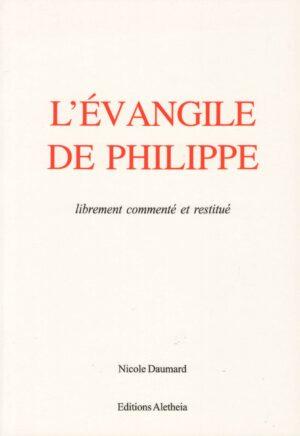 L'Evangile de Philippe